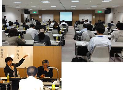 経営革新セミナー いび会計センター