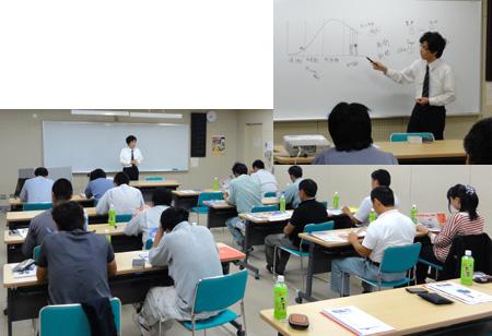 田中鉄工所様取扱店説明会
