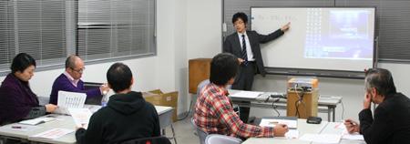 増販増客勉強会201111